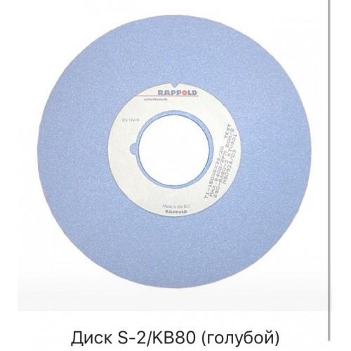 диск для заточки коньков SSM-2/KB-80 (голубой)