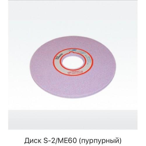 диск для заточки коньков SSM-2/ME-60 (пурпурный)