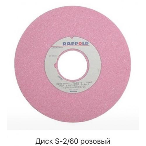 диск для заточки коньков SSM-2/60 (розовый)SSM-10